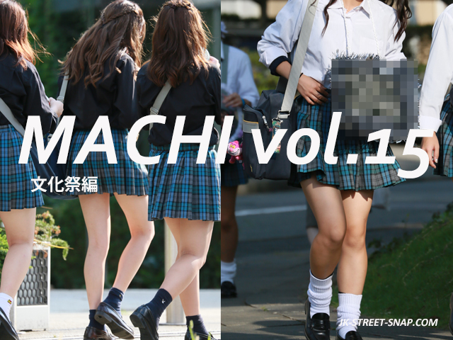 MACHI vol.15